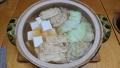 お豆腐と白菜のお鍋 20191009