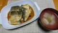 サバの味噌煮 冬瓜のスープ 20191028