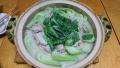 胡麻豆乳鍋 20191105