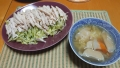 棒棒鶏 スープ餃子 20200116