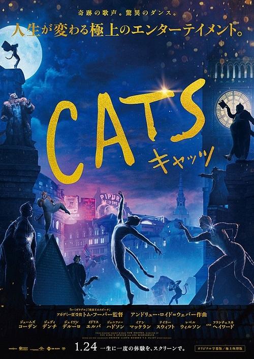 200124 CATS