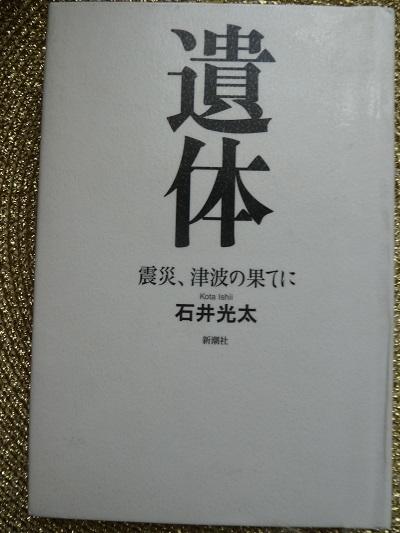 P2290041.jpg