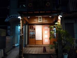 楽山001