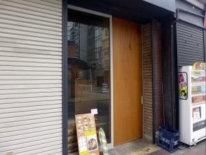 Udon Kyutaro001
