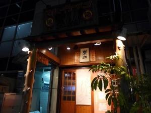 楽山002