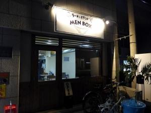 ラーメンスタンド MEN BOX001