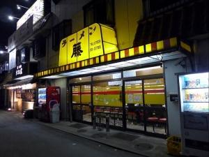 ラーメン藤 松原店006