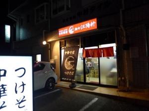 麺や 江陽軒002