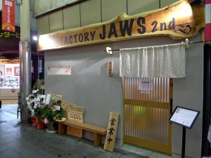 麺FACTORY JAWS 2nd001