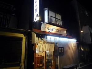らぁ麺 TORRY003