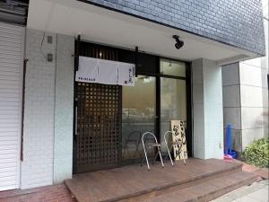 㐂蕎麦司 きし元001