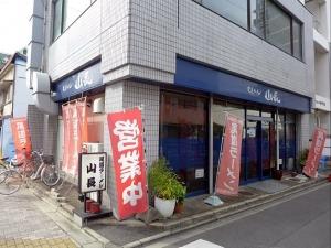 尾道ラーメン 山長004