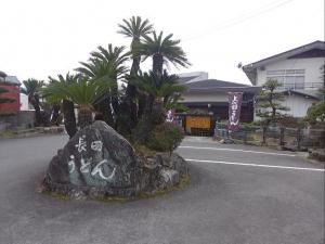 長田うどん001