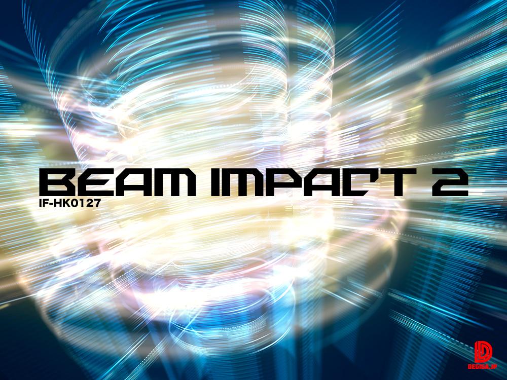 CGタイトル新製品『BEAM IMPACT 2』公開