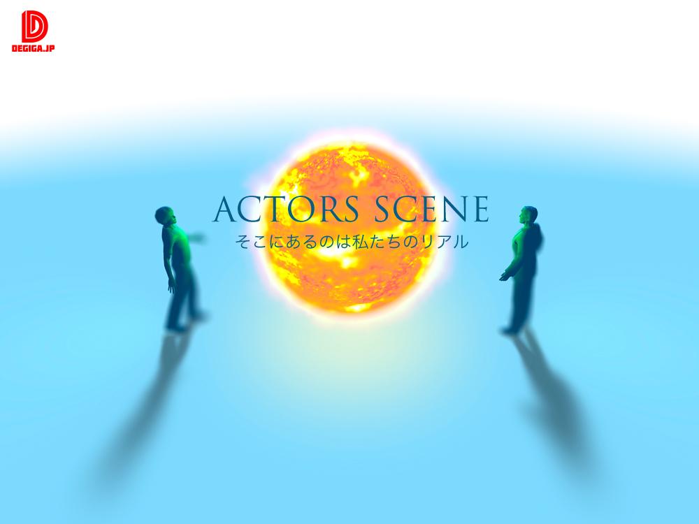 CGビジネス人形劇『actors scene』新登場!