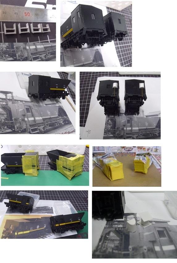 セフ黄色帯9
