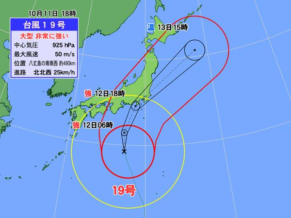 台風19号の上陸予報で、今週末ブログの更新が止まりそうです