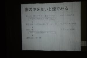 DSC_0402_20200328012538d82.jpg