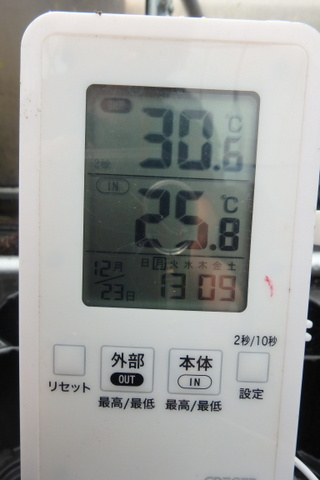 12-PC233962.jpg