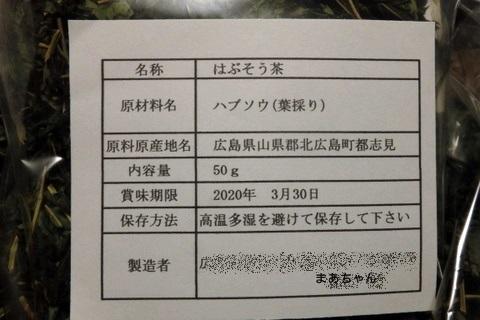 40-PA012772.jpg