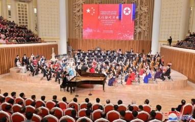 20191201 kcna china orchestra-3290324823932