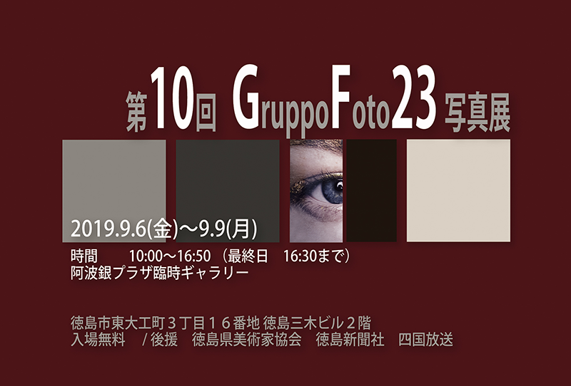 10th-gruppo2019_800.png