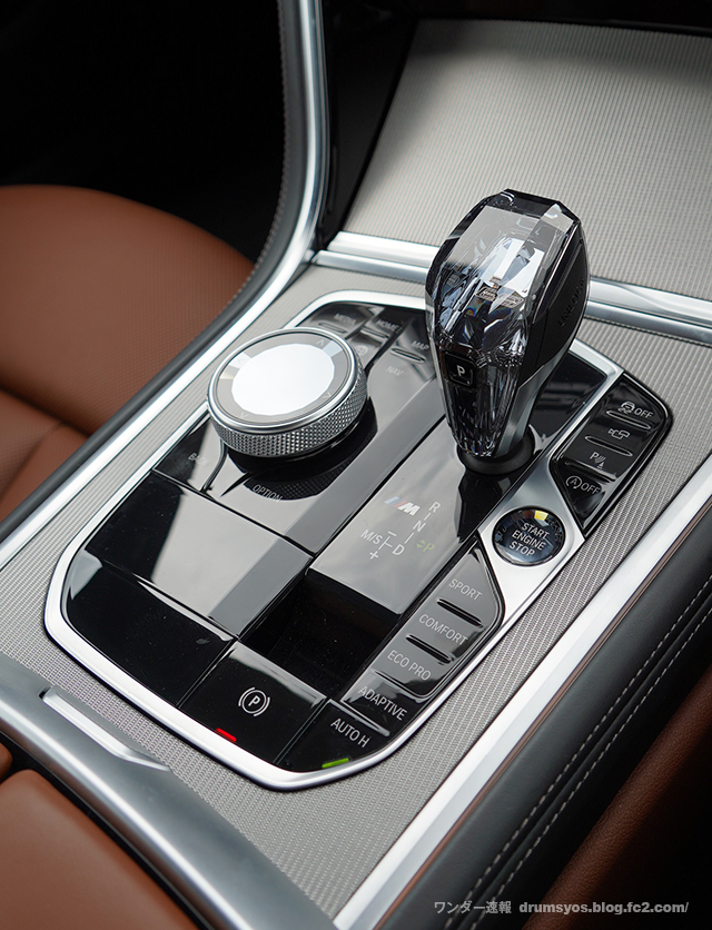BMW M850i_07