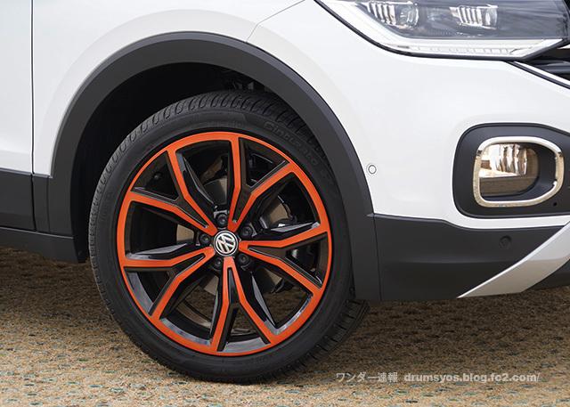 VW Tcross11