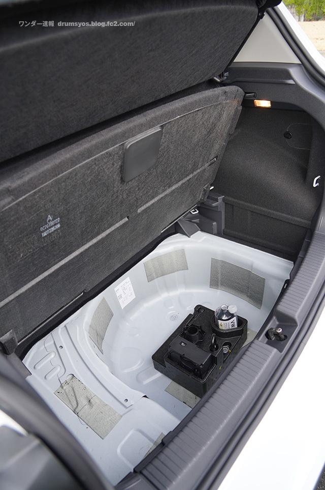 VW Tcross15