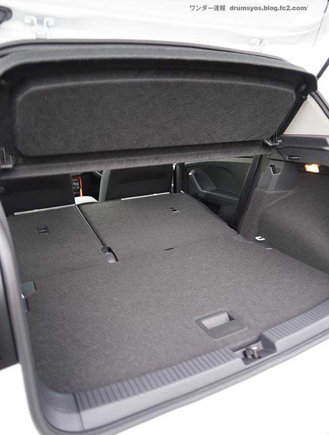 VW Tcross16