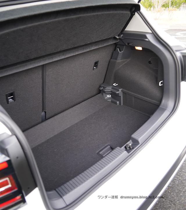 VW Tcross17