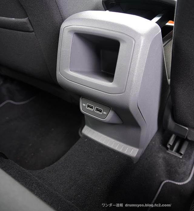 VW Tcross21
