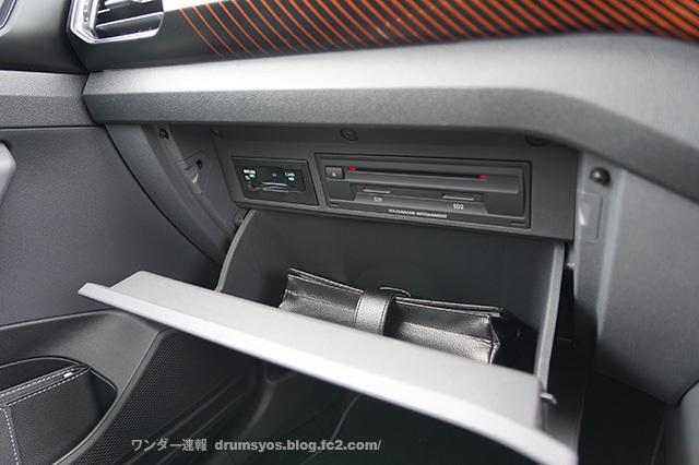 VW Tcross27