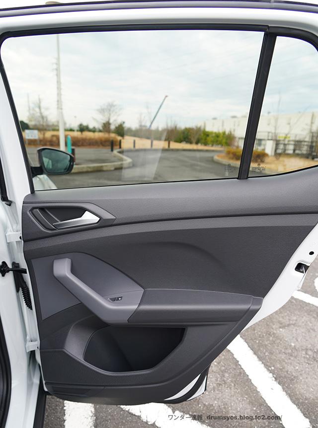VW Tcross24