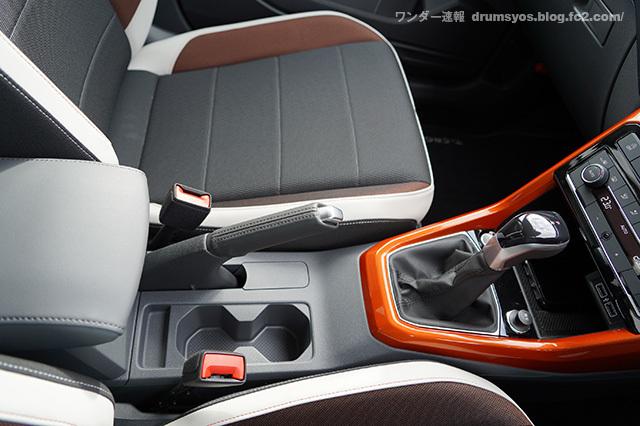 VW Tcross31