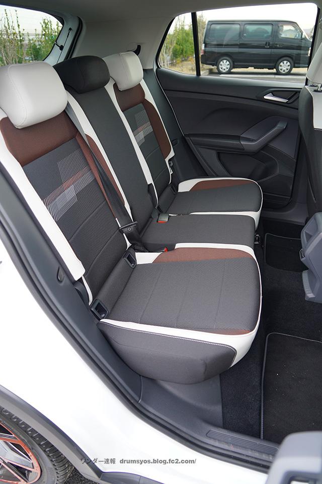 VW Tcross23