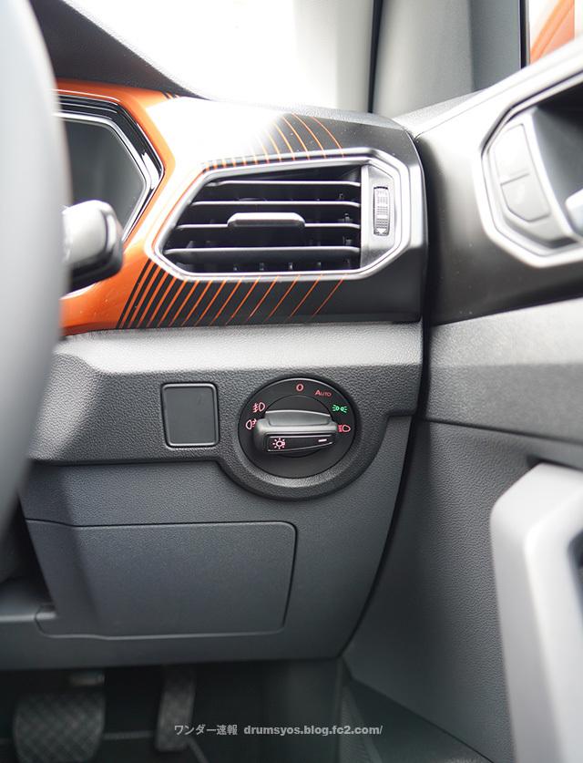 VW Tcross26
