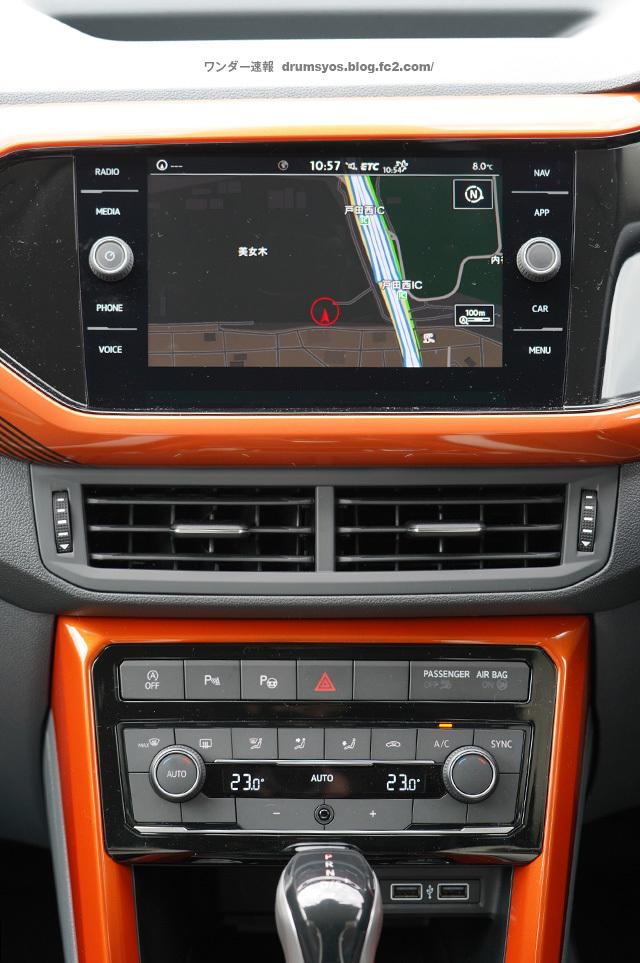 VW Tcross29