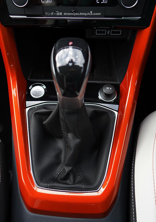 VW Tcross33