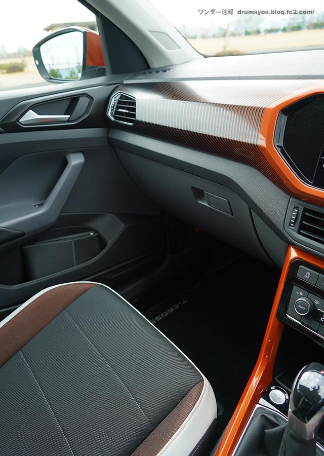 VW Tcross28