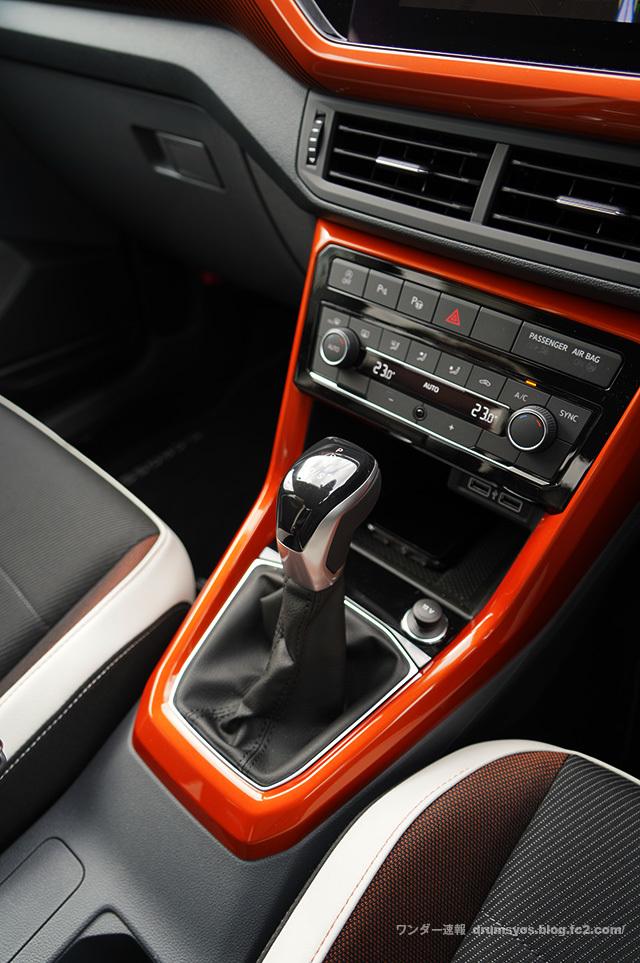 VW Tcross32