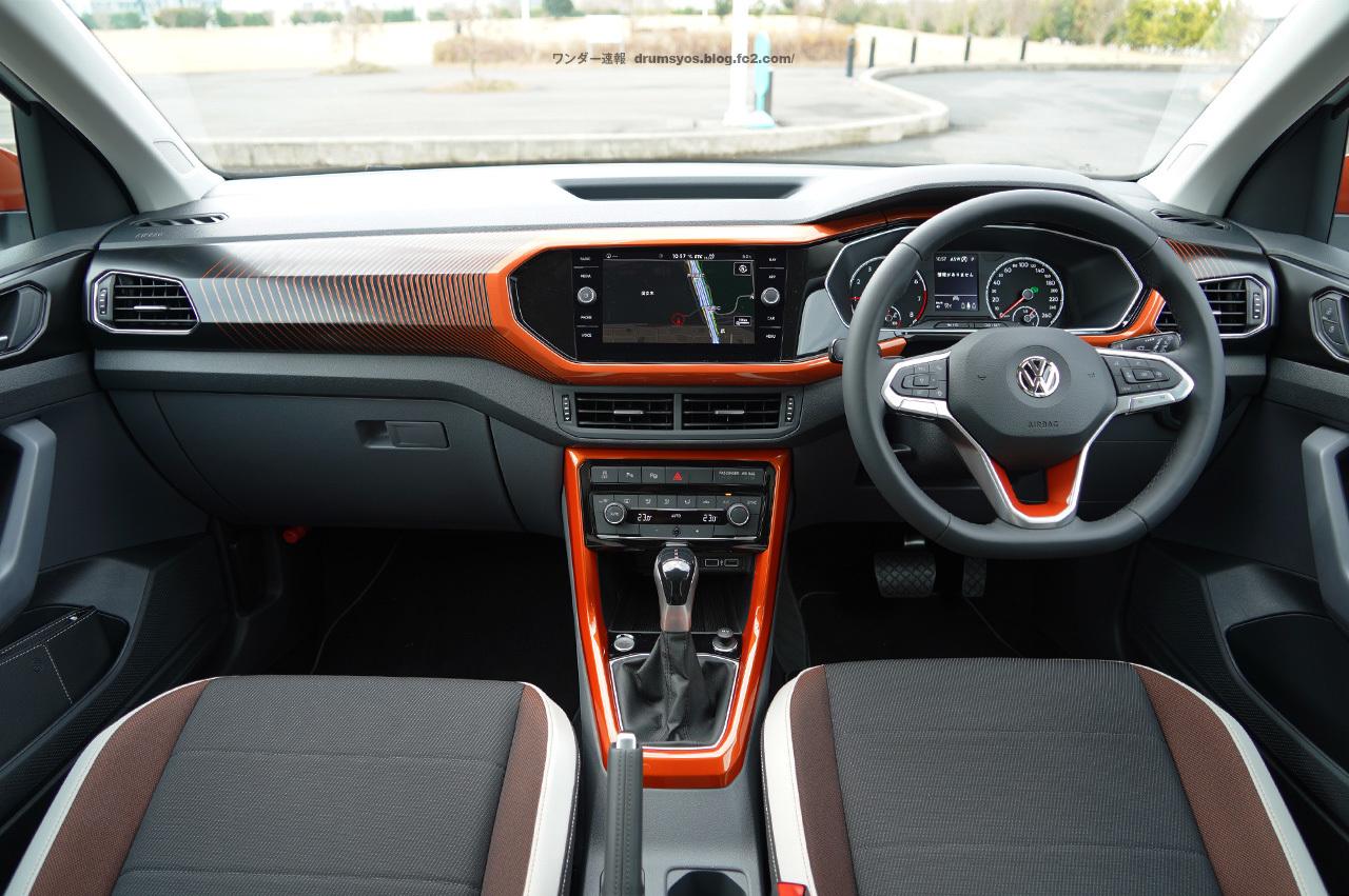 VW Tcross34