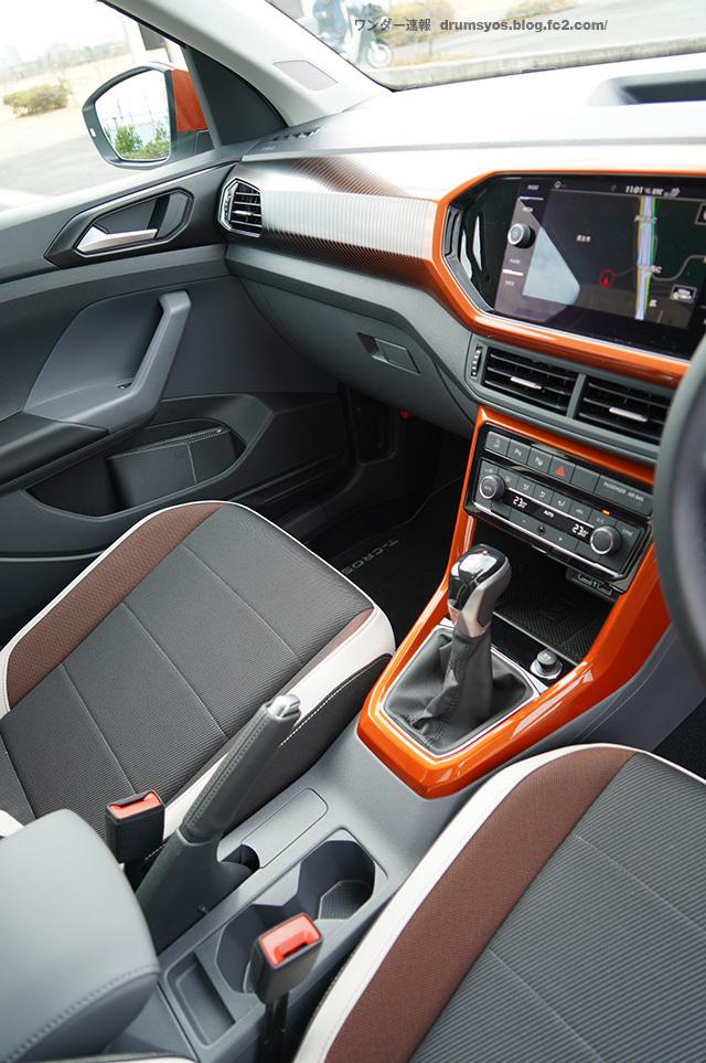VW Tcross35