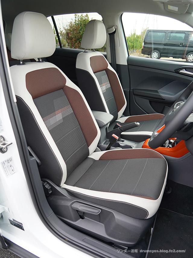 VW Tcross36