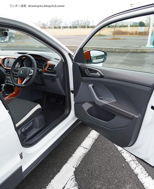 VW Tcross39