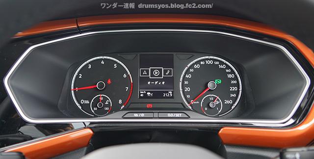 VW Tcross13