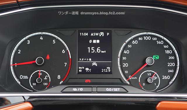 VW Tcross14