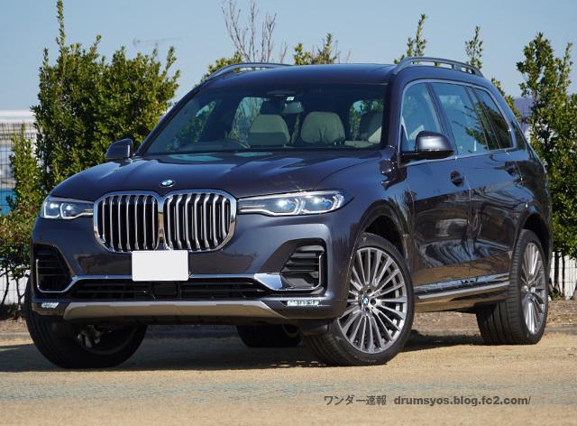BMWX7_01_20200204001504bbc.jpg