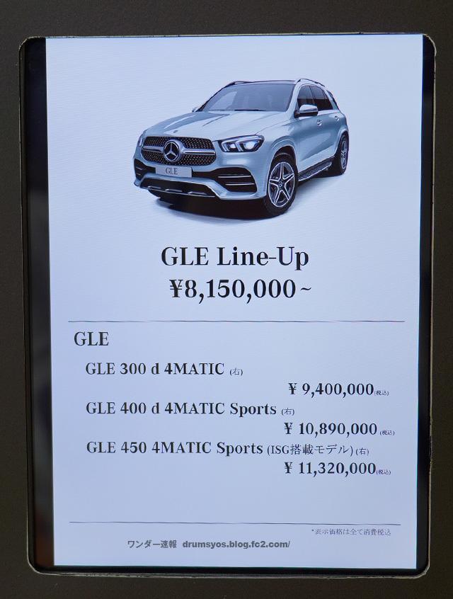 GLE08_20191017201913bf6.jpg