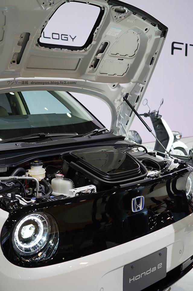 Honda-e01.jpg